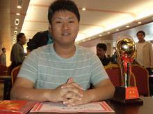 孟辰 象棋大师