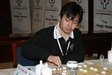 王斌 象棋特级大师
